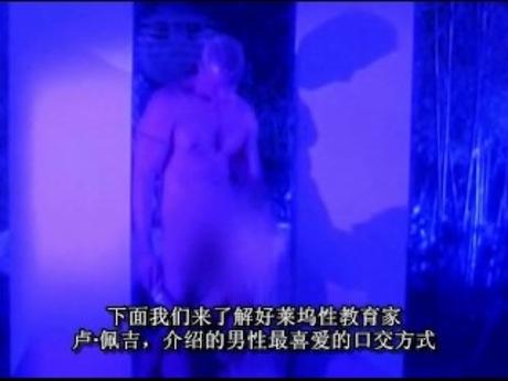 ftv gicler vidéo premiere visite d un appart belle fille sexy japonaise plan